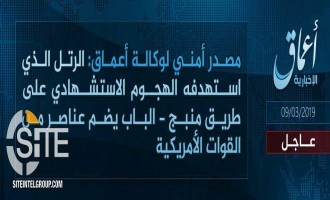 IS Claims Suicide Bombing on U.S.-SDF Convoy in Aleppo