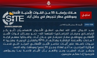 IS Claims 55 Casualties Among Afghan Security Forces and Airport Staff in 2-man Suicide Raid in Jalalabad