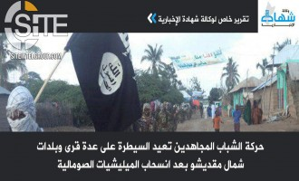 Shabaab Claims Seizing Control Over Additional Towns Following SNA Withdrawal, Reports Residents Celebrating Fighters' Arrival