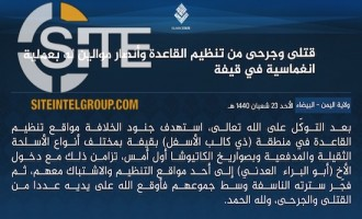 IS Claims Further Attacks against AQAP on Same Day as a Suicide Bombing in Bayda