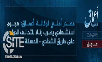 'Amaq Reports IS Suicide Bombing on Coalition Convoy in Hasakah