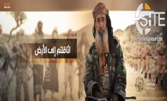 "IS Fighters in Yemen Call Muslims to Travel to and Join Group, ""Disturb Lives"" of ""Disbelievers"""