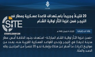 IS' West Africa Province Claims 20 Casualties in Rocket Attack on Diffa Airport and Military Base