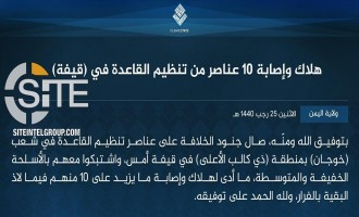 IS Claims Killing and Wounding 10 AQAP Fighters in Yemen