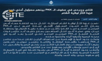 IS Claims Multiple Attacks in Deir al-Zour Within Revenge Campaign for Territories Lost in Syria