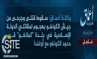 'Amaq Reports First IS Attack in Congo