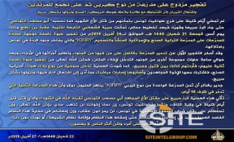 AQIM's Uqba bin Nafi Battalion Claims IED Blasts Killing Tunisian Soldiers in Chaambi