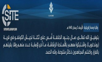 IS' Central Africa Province Claims Attack on Congolese Soldiers in Bunduguya