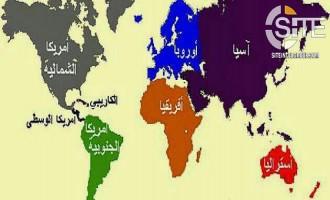 IS Supporter Warns that Group's Expansion in Africa Poses Risk to Europe and Asia