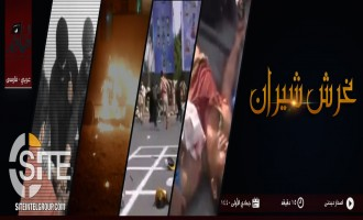 IS-aligned Persian Group Releases Video of Attacks by IS Supporters in Ahvaz and Balochistan