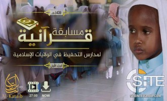 Shabaab Presents 1st Video Installment in Annual Qur'anic Recitation Competition for Children