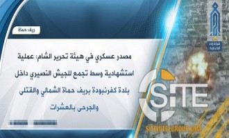 HTS Claims Dozens of Casualties in Suicide Operation in Hama