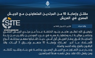 "IS Claims Attack on Egyptian Soldiers and Construction Workers at al-Arish Airport, Threatens ""Collaborators"""