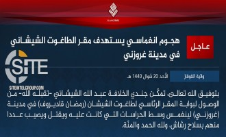 IS' Caucasus Province Claims Credit for Attack Near Chechen President's Residence