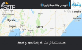 Shabaab Claims Two Car Bombings in Mogadishu Killing 31, Boasts Multiple Attacks in Kenya in 2 Days
