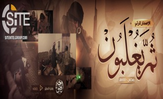IS Documents Operations in Fallujah, Threatens More Attacks on Iraqi Officers and Tribal Officials