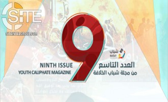 In 9th Issue of IS-linked Magazine, Editors Feature Media on 'Battle of Attrition' and Calls for Attacks