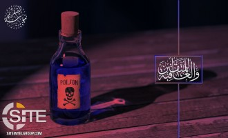 IS-linked Military Studies Group Displays Poison and Syringes on Incitement Posters