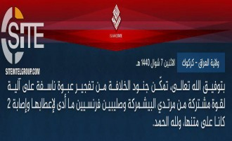 IS Claims Bombing Vehicle Carrying French and Kurdish Forces in Kirkuk
