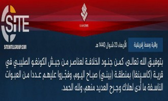 "IS' Central Africa Province Claims ""Many"" Casualties in Series of Bombings in Kasinga (DRC)"