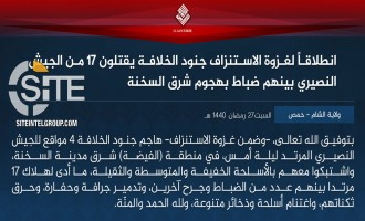 "IS Launches ""Battle of Attrition,"" Claims Killing 18 Regime Elements in Deir al-Zour and Homs"