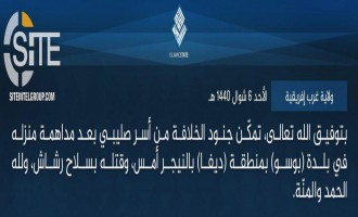 "IS' West Africa Province Claims Capturing and Executing ""Crusader"" in Diffa (Niger)"