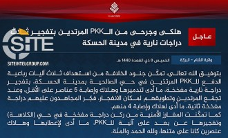 IS Claims 3 Blasts with Explosives-laden Motorcycles in Hasakah, Car Bombing in Front of Church in Qamishli