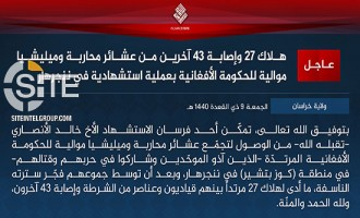 ISKP Claims Suicide Bombing on Pro-Government Militiamen at Wedding Party in Nangarhar