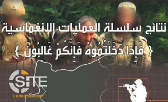 AQ-aligned Jihadi Coalition Claims 200+ Casualties in Jabal Turkman Commando Raids