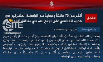 IS Claims Killing, Wounding Close to 90 Shi'ites in Suicide Raid Near Mosque and Motorcycle Bombing in Baghdad