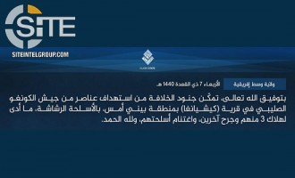 IS' Central Africa Province Claims Killing 3 Soldiers in Attack in Kishanga (DRC)