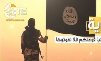 "IS-Linked Media Group Urges Muslims in Mauritania: ""Here Is Your Opportunity"""