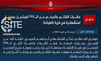 IS Claims Dozens of Casualties Among SDF in Suicide Bombing on Special Forces HQ in Deir al-Zour