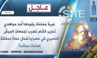 HTS Claims SVBIED Operation Targeting SAA in Hama