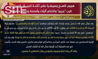 JNIM Claims Raid on Military Barracks in Tongomayel (Burkina Faso)