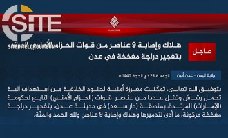IS Claims 9 Casualties Among UAE-backed Security Belt Forces in Motorcycle Bombing Yemen's Aden Governorate