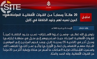 ISKP Claims Luring Afghan Forces to Ambush Sites in Kabul, Killing and Wounding 20