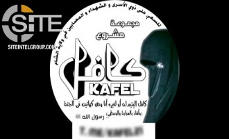 Pro-IS Group Distributes Laments of Women in al-Hawl Refugee Camp Urging Male Muslims to Take Action