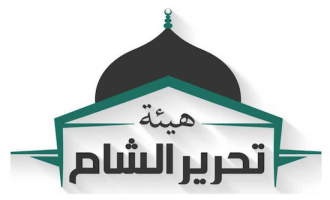 HTS Actively Recruiting Fighters Aged 16+