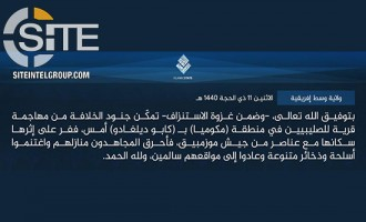 IS Claims 2nd Instance of Storming Christian Village in Mozambique and Burning Houses