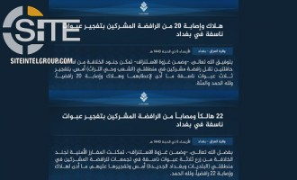 IS Claims 42 Casualties Among Shi'ites in 6 Bomb Blasts in 4 areas of Baghdad