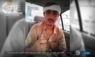 "Resuming its ""Battle of Attrition,"" IS Claims Suicide Bombing on SBF in Yemen"