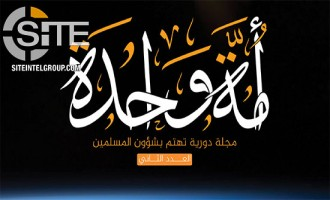 "Al-Qaeda Releases 2nd Issue of ""One Ummah"" Magazine, Bonus Supplement on Financing Jihad"