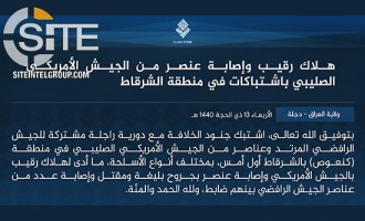 IS Claims Killing U.S. Military Officer and Wounding Soldier Amid Clashes in Shirqat