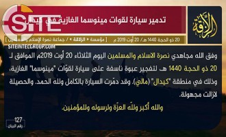 JNIM Claims Destroying MINUSMA Vehicle in Bomb Blast Kidal