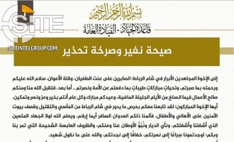 "Al-Qaeda Central Calls Muslims to Support Syrian Jihad with Men and Money, Fighters to Recreate ""Army of Conquest"""