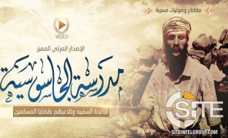 Yemen-focused IS-aligned Media Unit Counters AQAP Propaganda with Alleged Leak Showing Disregard for Shariah