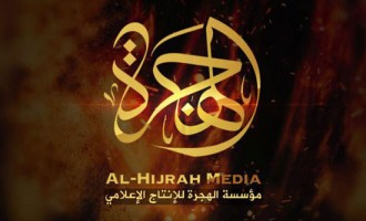 In Deriding U.S. Bounty on Hurras al-Deen Officials, Pro-AQ Media Unit Promotes Longevity of Group and Warns of Suicide Attacks Inside America