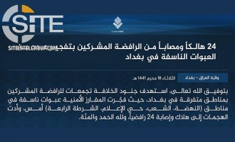 IS Claims Bombings in 4 Areas of Baghdad, Killing and Wounding 24 Shi'ites
