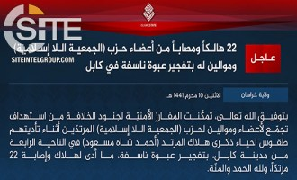 ISKP Claims Bombings on Jamiat-e-Islami Gathering in Kabul, Electoral Offices in Nangarhar